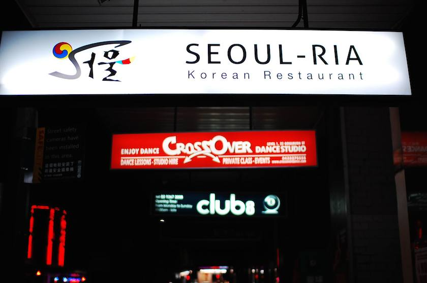 This photo is courtesy of Seoulria's Facebook Page and even features my dance studio (Crossover) in the background! ^.^