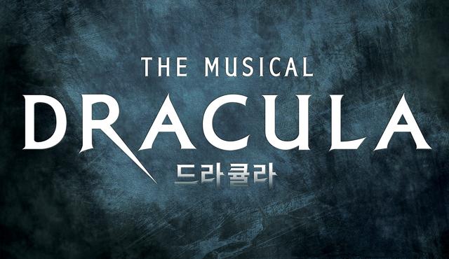 Dracula-1